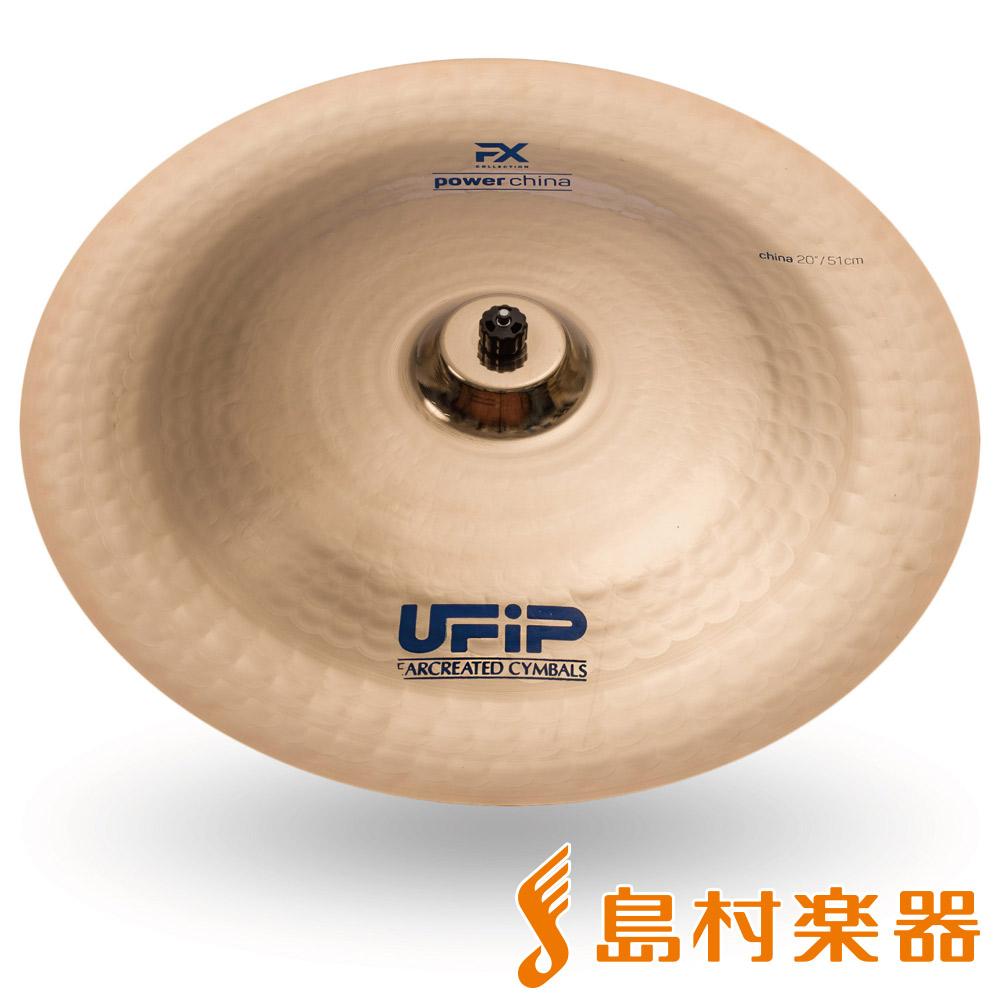UFiP FX-20PCH Power China チャイナシンバル 20インチ