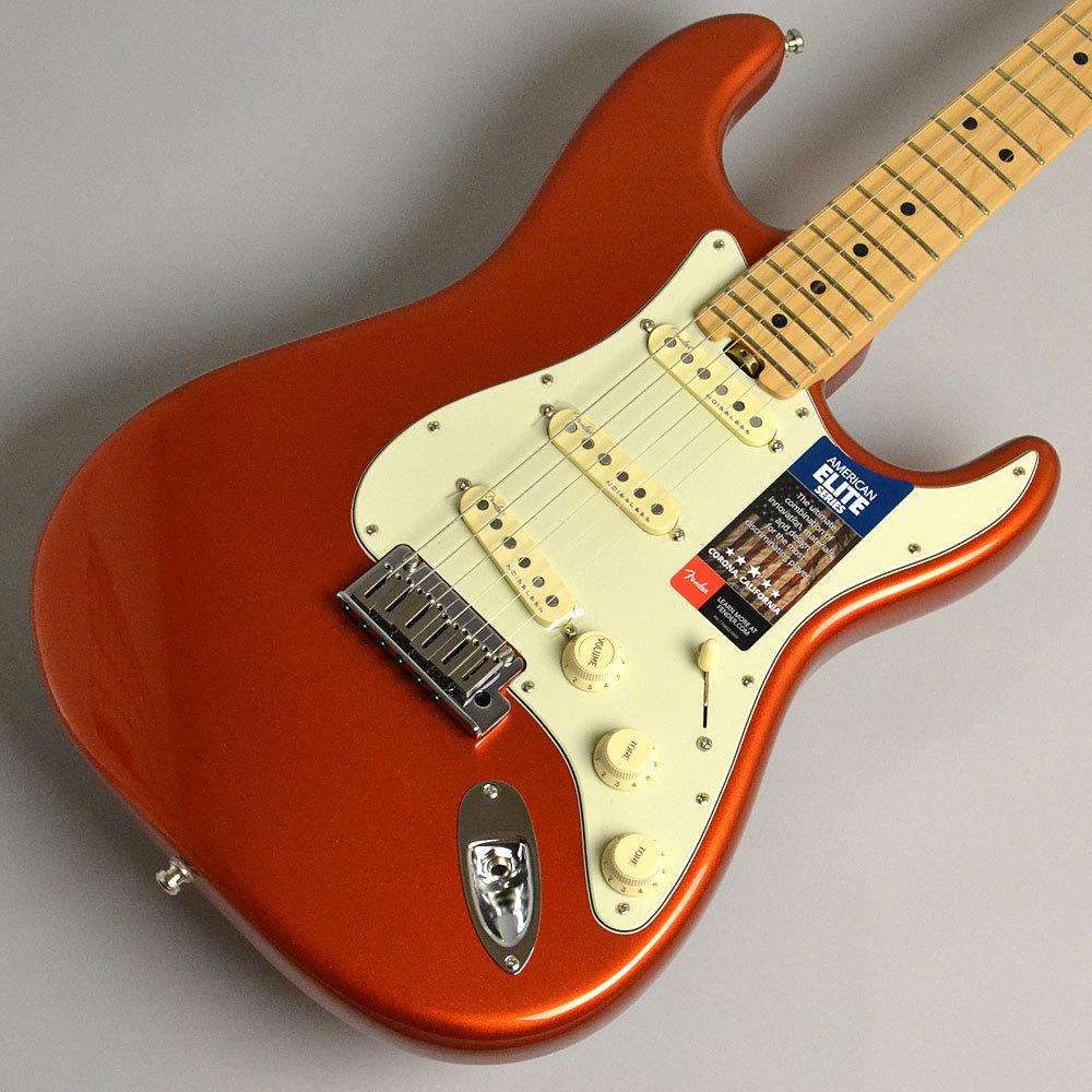 【クレジット無金利 10/31まで♪】Fender AMERICAN ELITE STRATOCASTER/MAPLE Autumn Blaze Metallic (S/N:US16072413) エレキギター 【フェンダー】【イオンモール幕張新都心店】【現物画像】