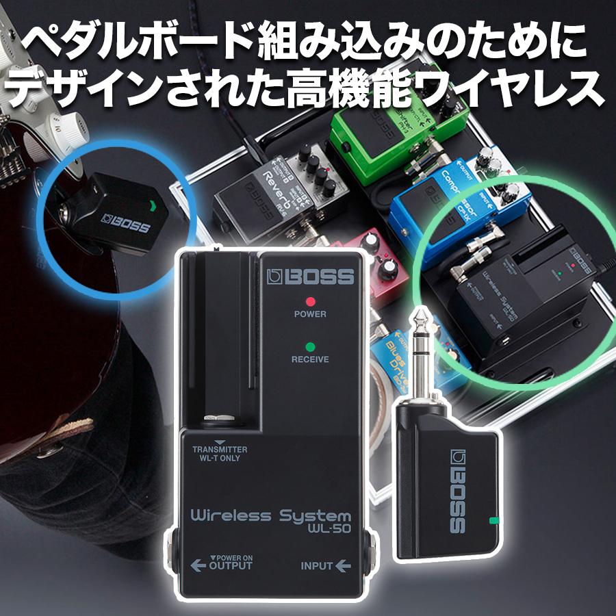BOSS WL-50 Guitar Wireless System ワイヤレスシステム 【ボス WL50】【予約受付中:10月中旬以降お届け予定】