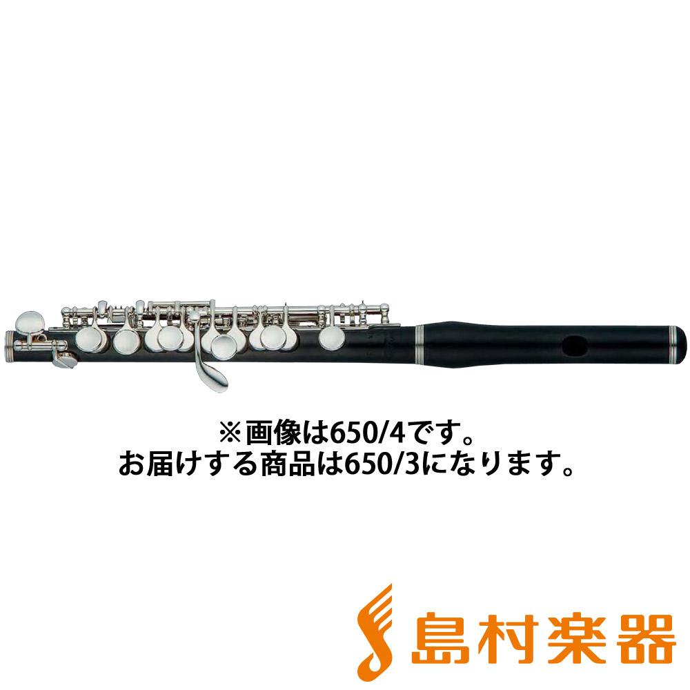 Hammig 650/3 ピッコロ Eメカ付 G♯メカ付 【ハンミッヒ P・Hammig】