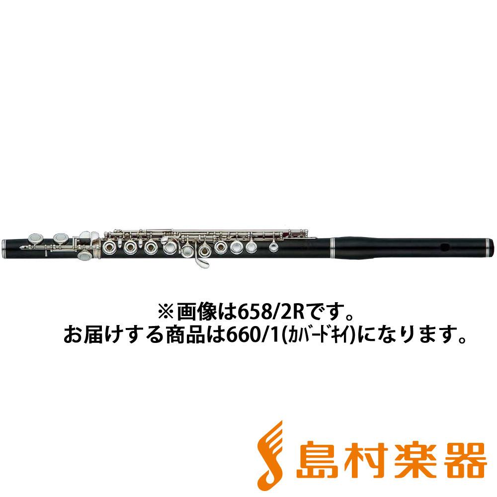 Hammig 660/1 フルート オフセット カバードキイ Eメカ GAトリル付 【ハンミッヒ P・Hammig】