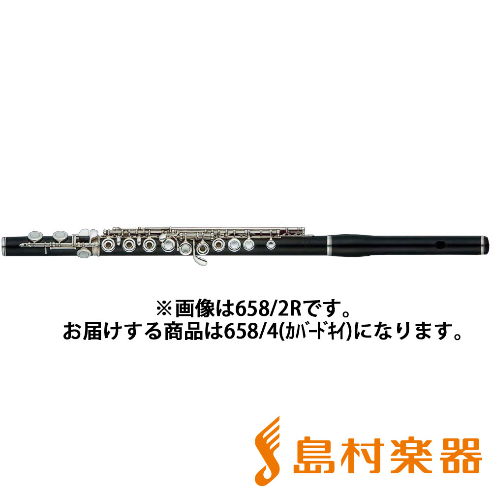 Hammig 658/4 フルート 木製 オフセット カバードキイ Eメカ付 【ハンミッヒ P・Hammig】
