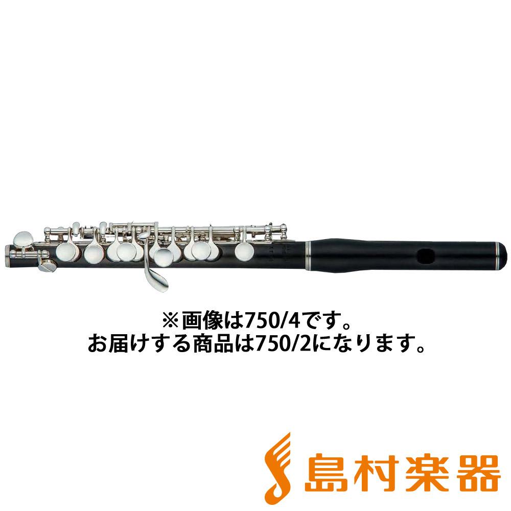 Hammig 750/2 ピッコロ Eメカ付 【ハンミッヒ J・G・Hammig】