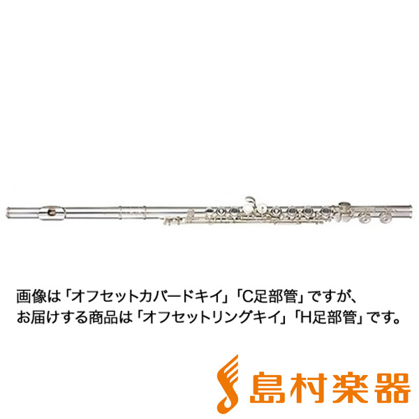 Miyazawa AtelierPlus-3 REH/SBR OF フルート 【オフセット リングキイ Eメカ付き】【H足部管】 【ミヤザワ アトリエプラス3】