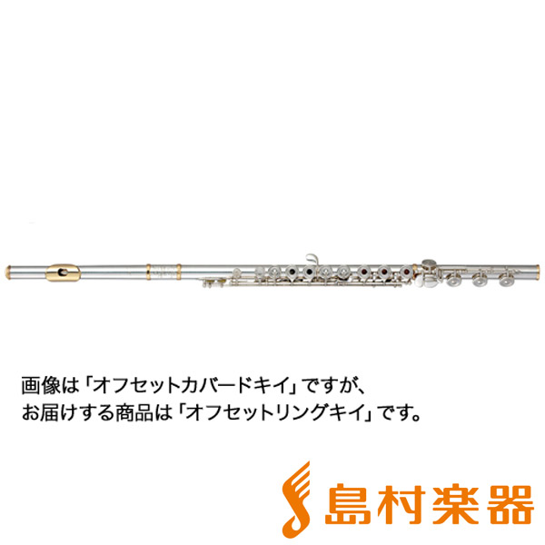 Miyazawa AZ RE/OF/SBR フルート 【オフセット リングキイ Eメカ付き】 【ミヤザワ Flagshipシリーズ】