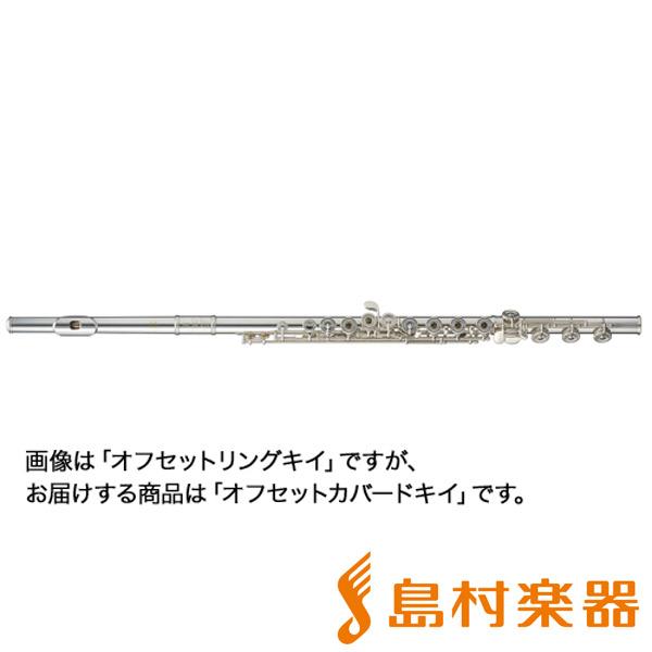 Miyazawa MX Type-2 フルート 【オフセット カバードキイ Eメカ付き】 【ミヤザワ】