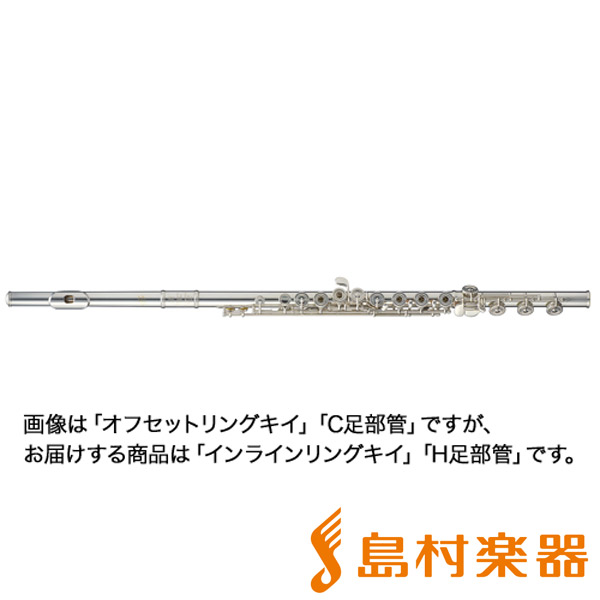 Miyazawa MX Type-2 /REH IN SBR フルート 【インライン リングキイ Eメカ付き】【H足部管】 【ミヤザワ】