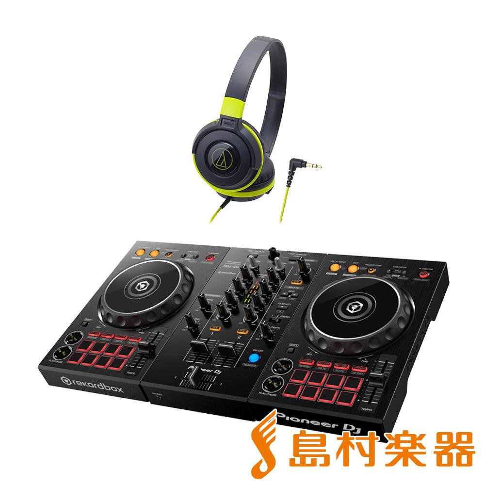 Pioneer DDJ-400 デジタルDJ初心者セットLite (ブラックグリーン) [本体+rekordbox DJ+ヘッドホン]【テクノ・ハウスにオススメ】 【パイオニア】
