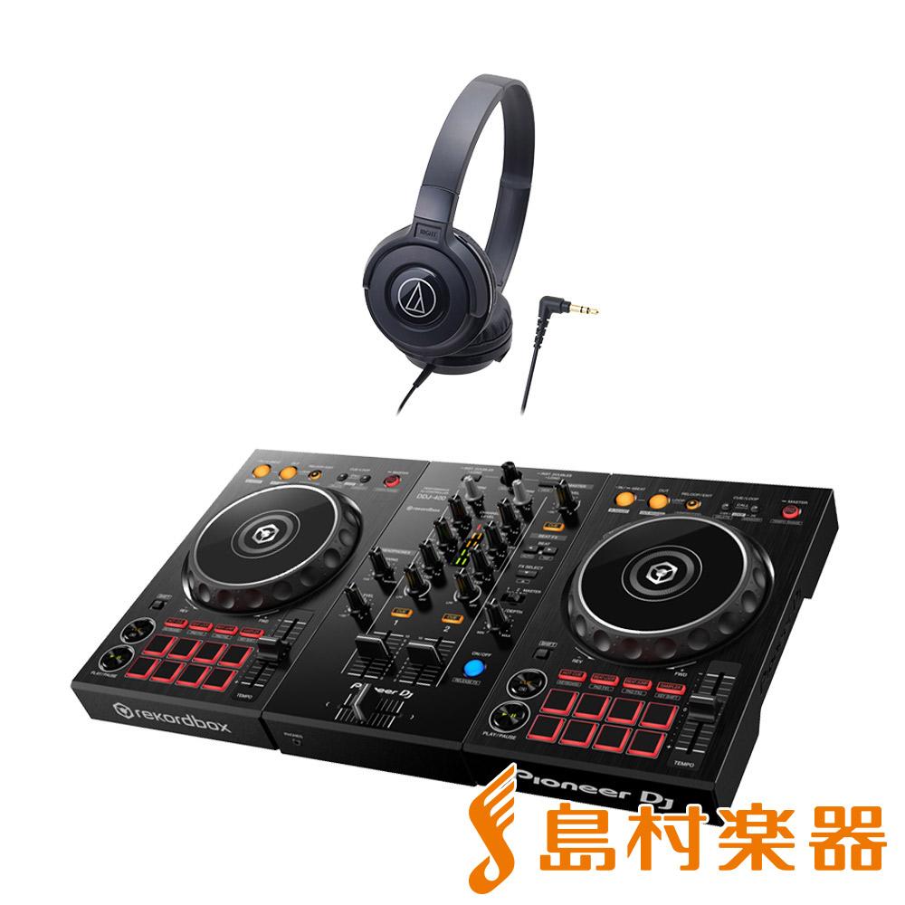Pioneer DDJ-400 デジタルDJ初心者セットLite (ブラック) [本体+rekordbox DJ+ヘッドホン]【テクノ・ハウスにオススメ】 【パイオニア】