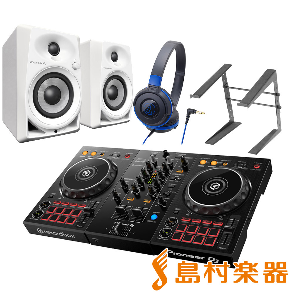 Pioneer DDJ-400 + DM-40-W(スピーカー) + ATH-S100BBL(ヘッドホン) + PCスタンド DJ初心者セット DJセット 【パイオニア】