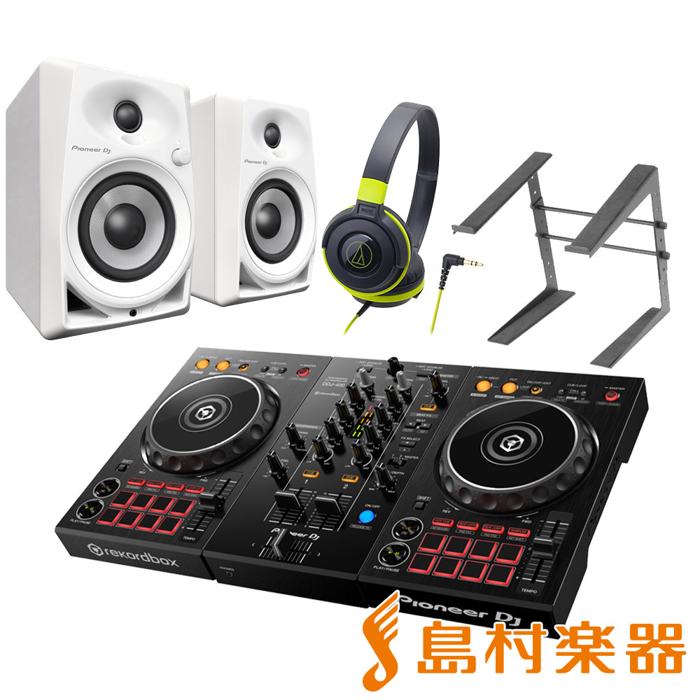 Pioneer DDJ-400 + DM-40-W(スピーカー) + ATH-S100BGR(ヘッドホン) + PCスタンド DJ初心者セット DJセット 【パイオニア】