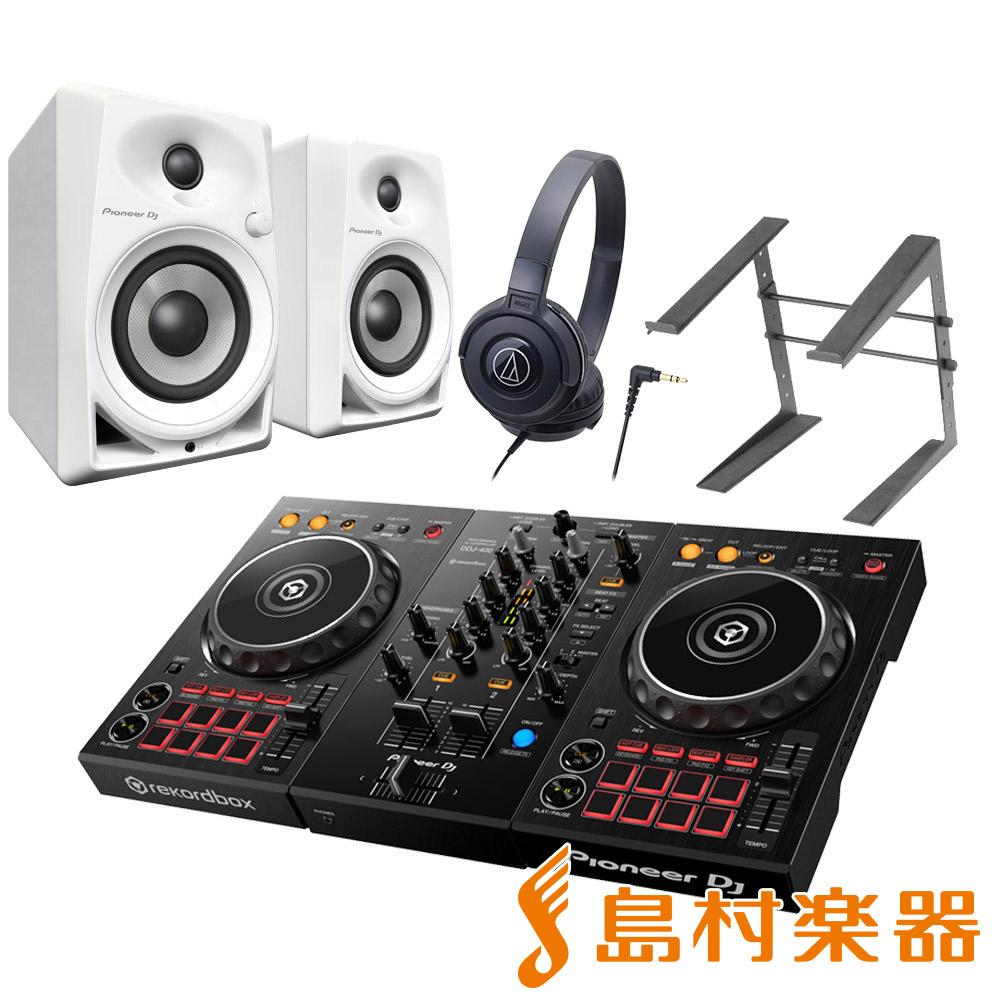 Pioneer DDJ-400 + DM-40-W(スピーカー) + ATH-S100BK(ヘッドホン) + PCスタンド DJ初心者セット DJセット 【パイオニア】
