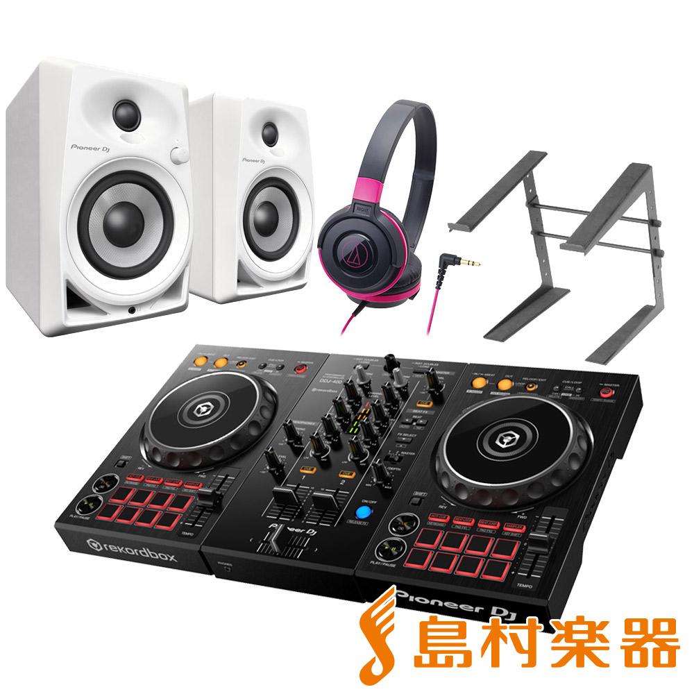 Pioneer DDJ-400 + DM-40-W(スピーカー) + ATH-S100BPK(ヘッドホン) + PCスタンド DJ初心者セット DJセット 【パイオニア】