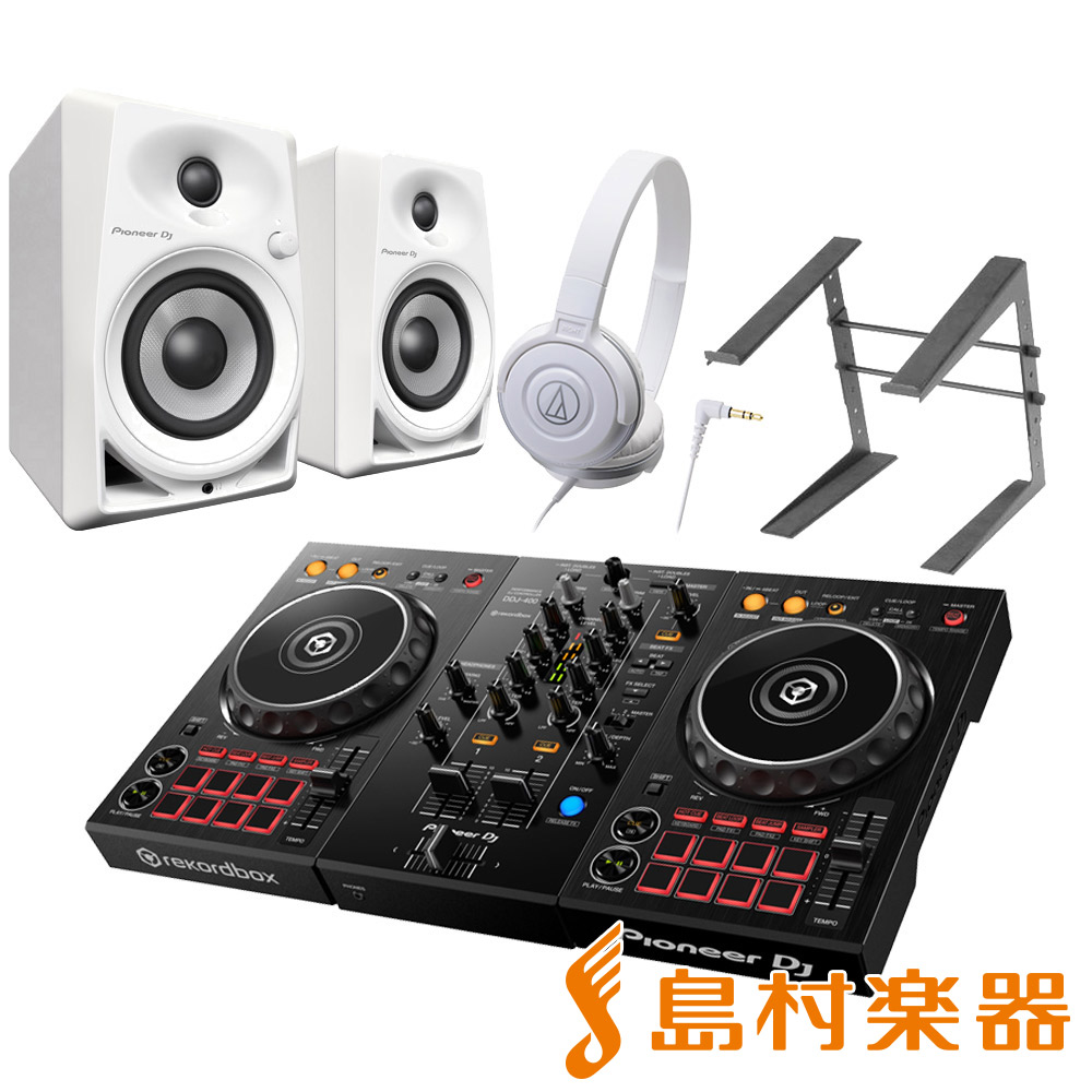 Pioneer DDJ-400 + DM-40-W(スピーカー) + ATH-S100WH(ヘッドホン) + PCスタンド DJ初心者セット DJセット 【パイオニア】