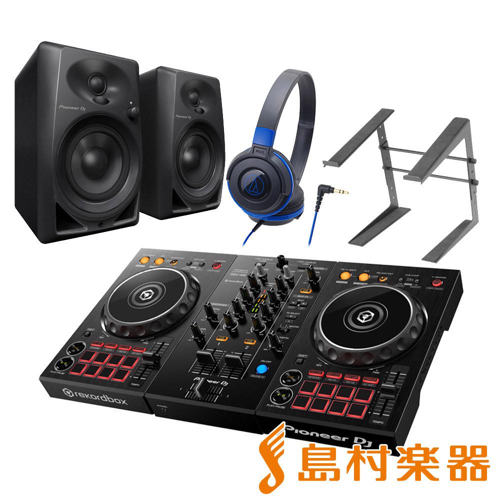 Pioneer DDJ-400 + DM-40-B(スピーカー) + ATH-S100BBL(ヘッドホン) + PCスタンド DJ初心者セット DJセット 【パイオニア】