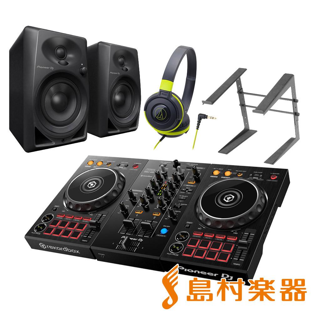 Pioneer DDJ-400 + DM-40-B(スピーカー) + ATH-S100BGR(ヘッドホン) + PCスタンド DJ初心者セット DJセット 【パイオニア】