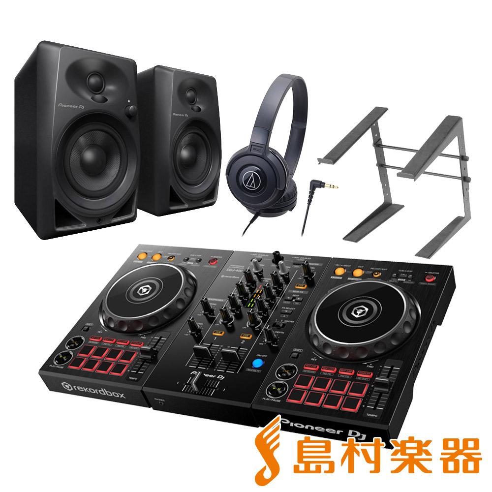 Pioneer DDJ-400 + DM-40-B(スピーカー) + ATH-S100BK(ヘッドホン) + PCスタンド DJ初心者セット DJセット 【パイオニア】