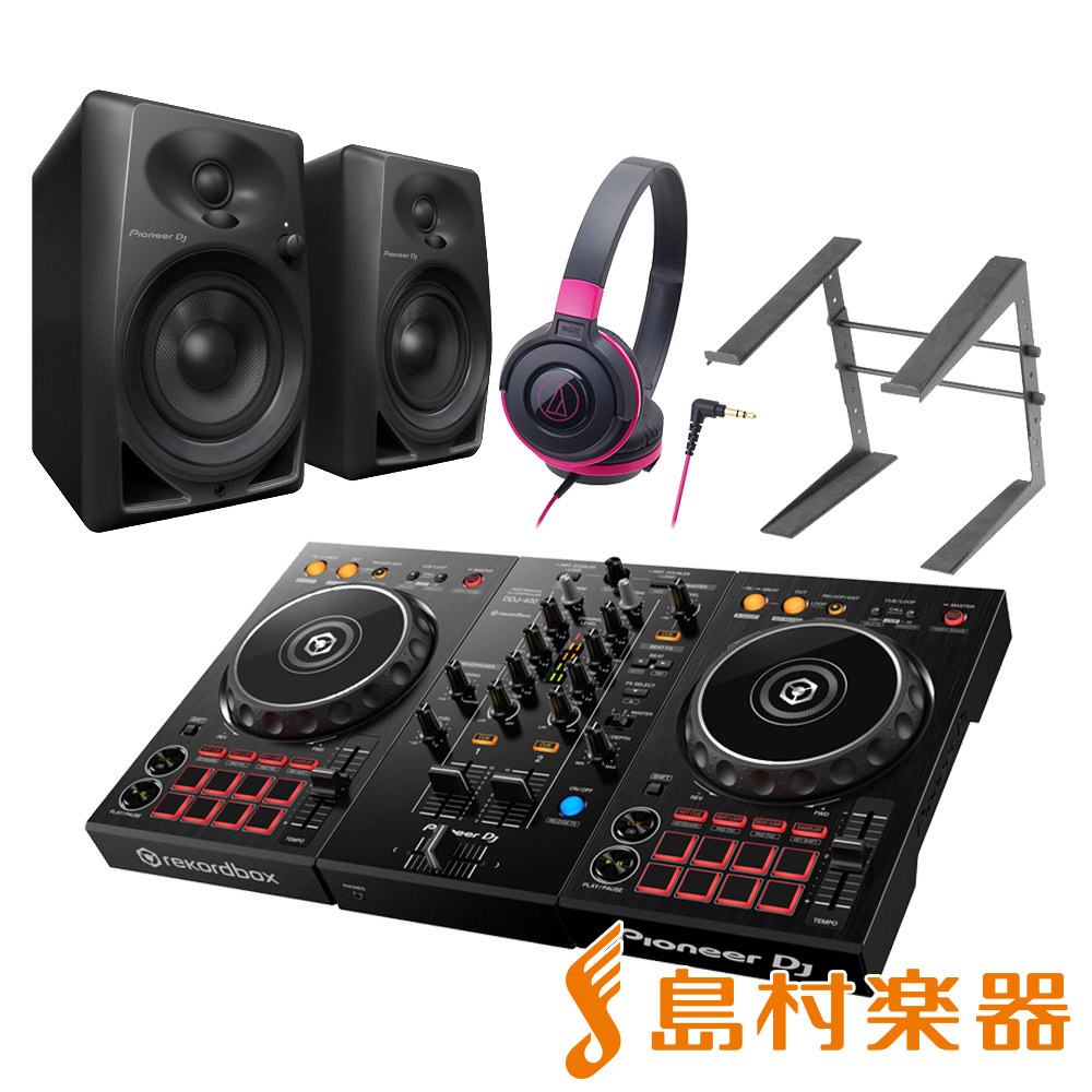 Pioneer DDJ-400 + DM-40-B(スピーカー) + ATH-S100BPK(ヘッドホン) + PCスタンド DJ初心者セット DJセット 【パイオニア】