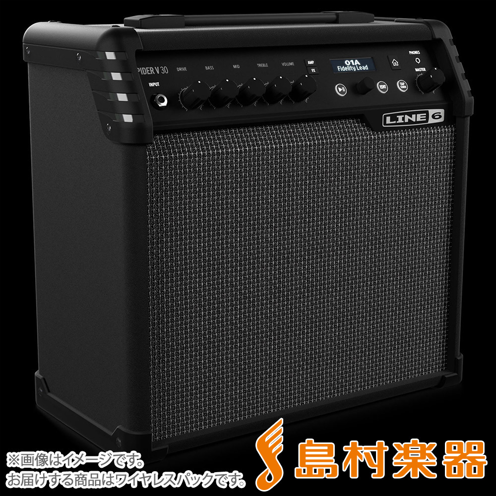 LINE6 SPIDER V 30 WL ギターアンプ ワイヤレスパック