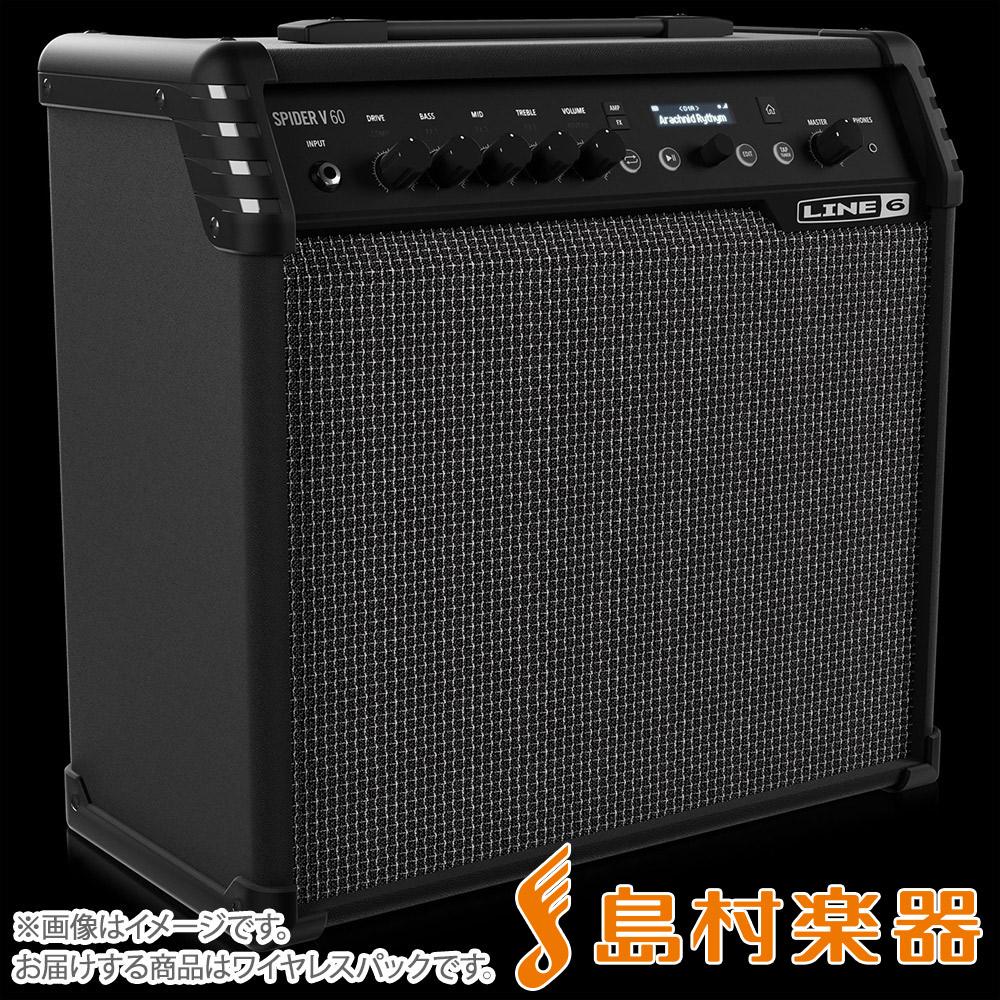 LINE6 SPIDER V 60 WL ギターアンプ ワイヤレスパック