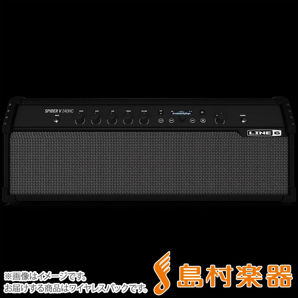 LINE6 SPIDER V 240 HC WL ギターアンプ ワイヤレスパック