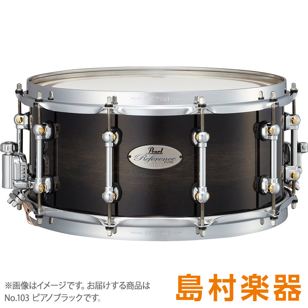 Pearl RFP1465S/C スネアドラム Reference PURE 【パール】