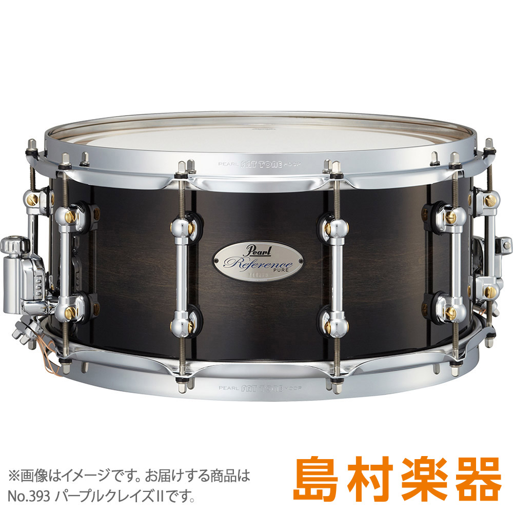 Pearl RFP1465S/C RFP1465S/C スネアドラム Reference Reference Pearl PURE【パール】, 人気カラーの:9276827c --- afs59.fr