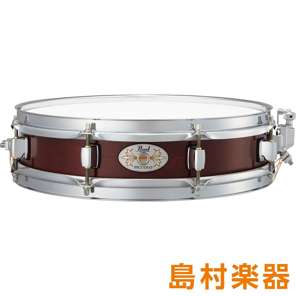 Pearl Piccolo M1330 ピッコロスネアドラム 【パール】