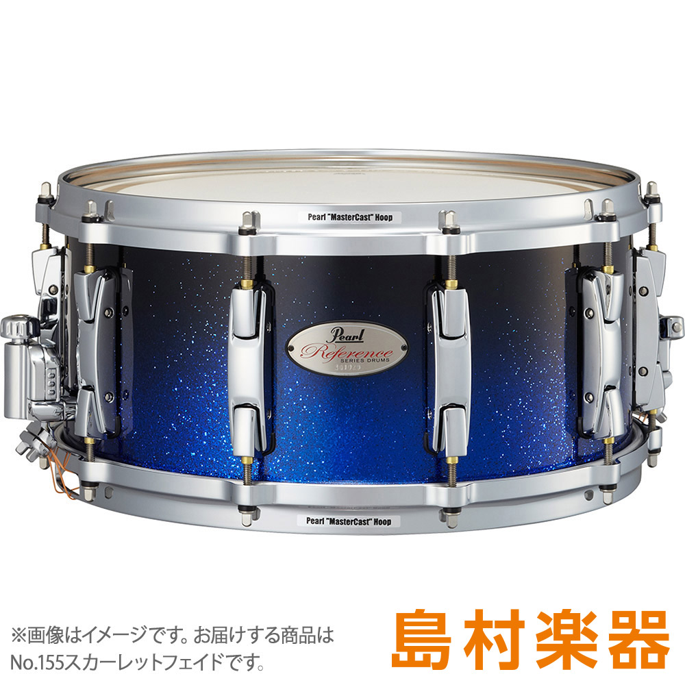 Pearl Reference RF1465S/C RF1465S/C スネアドラム Reference Pearl【パール スネアドラム】, どんどんどんの家具:49b45824 --- ww.thecollagist.com