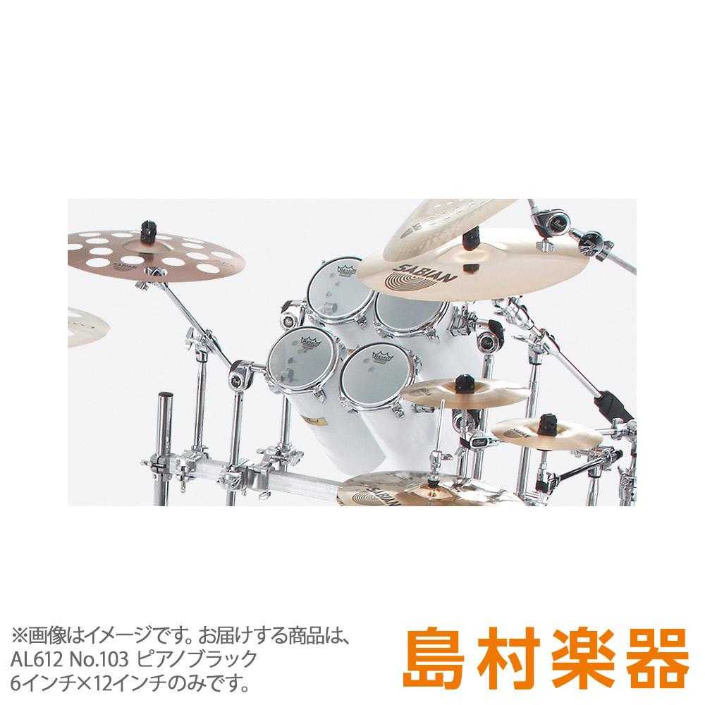 Pearl Cannon Toms AL612 キャノンタム 【パール】