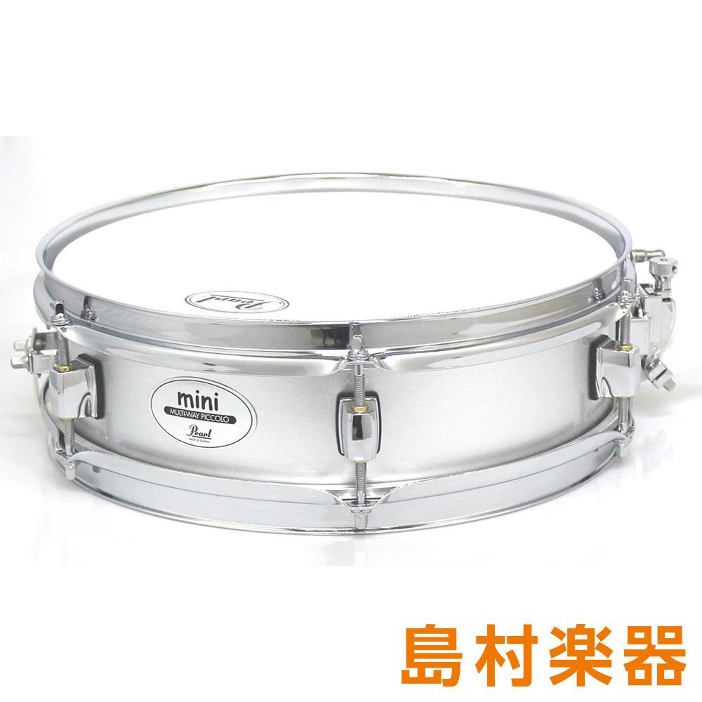 Pearl MINI Snare Drum MS1235S/C ミニスネアドラム 【パール】