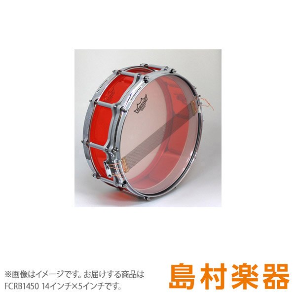 Pearl Crystal Beat Snare Drum 14 x5 Free Floating System FCRB1450 スネアドラム クリスタルビート 【パール】