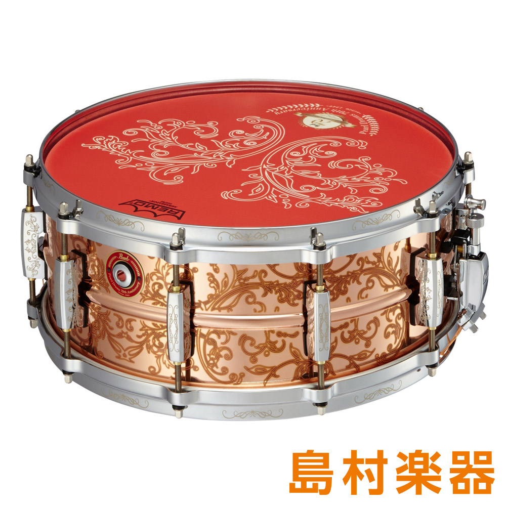 Pearl Pearl Drums 70th Anniversary STE14575CP/70 スネアドラム 70th Annv. 【パール】