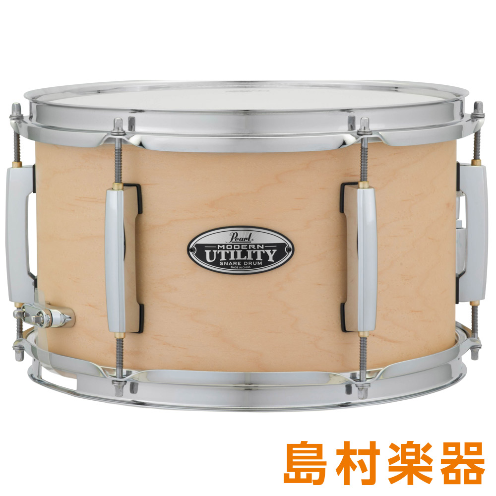 Pearl MODERN UTILITY MUS1270M SNARE DRUMS MUS1270M スネアドラム UTILITY モダンユーティリティ【パール MODERN】, レンタル衣装 れとる:8a2af8a1 --- ww.thecollagist.com