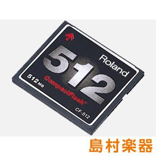 Roland CF-512 コンパクトフラッシュ 512MB 【ローランド】