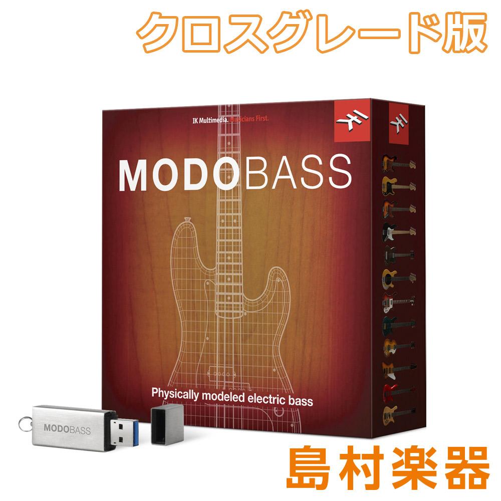 IK Multimedia MODO BASS クロスグレード版 モデリング ベース音源 【IKマルチメディア】【国内正規品】