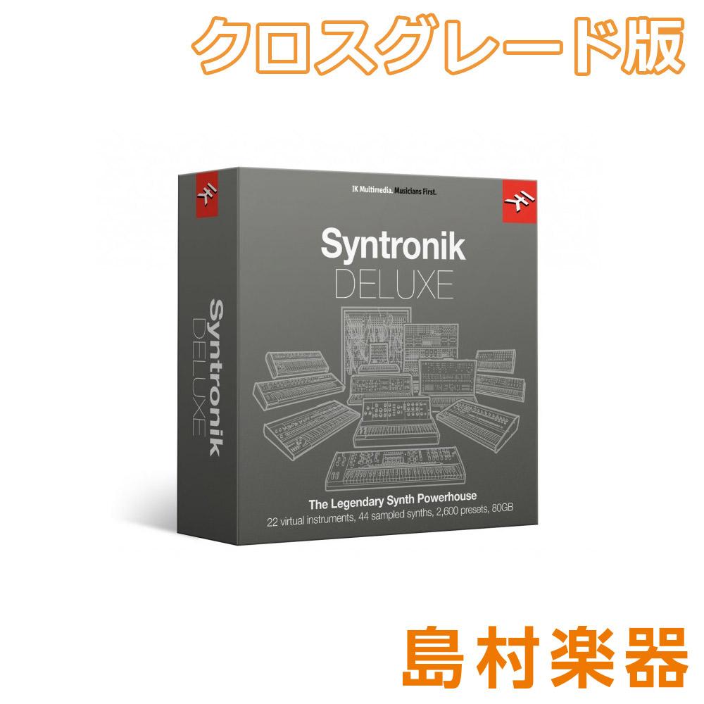 IK Multimedia Syntronik Deluxe クロスグレード版 ヴィンテージシンセコレクション 【IKマルチメディア】