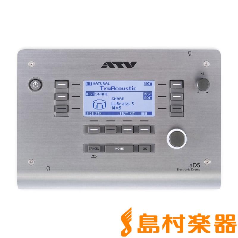 ATV aD5(CH) 電子ドラム用音源モジュール エレクトロニックドラム