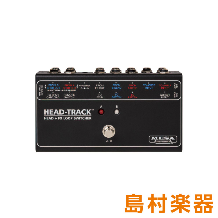 MESABOOGIE Head-Track スイッチャー 【メサブギー ヘッドトラック】