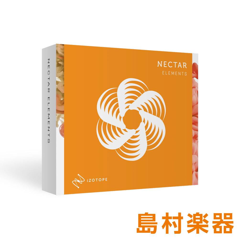 iZotope Nectar3 Elements プラグインソフト 【アイゾトープ】