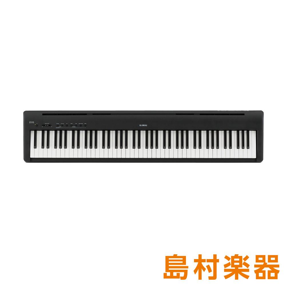 KAWAI ES110B ブラック 電子ピアノ 88鍵盤 【カワイ】【別売り延長保証対応プラン:E】