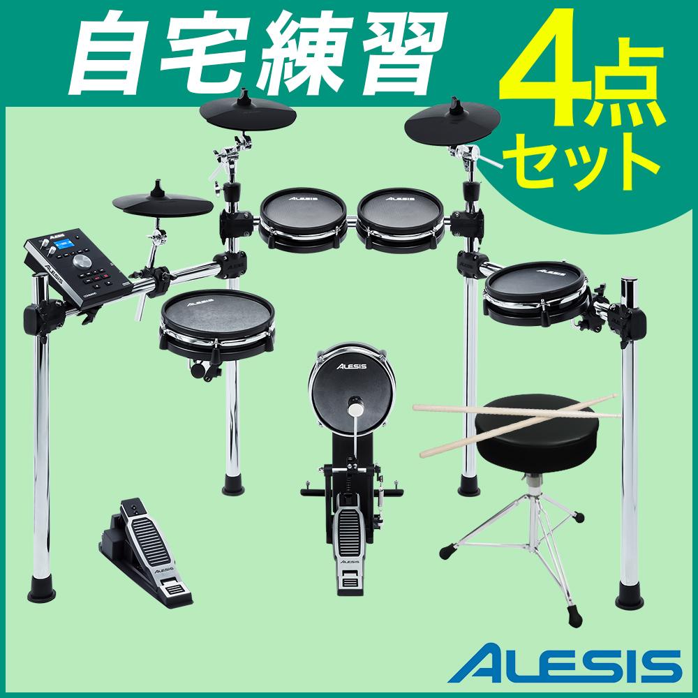 ALESIS COMMAND MESH KIT 自宅練習4点セット 【アレシス】