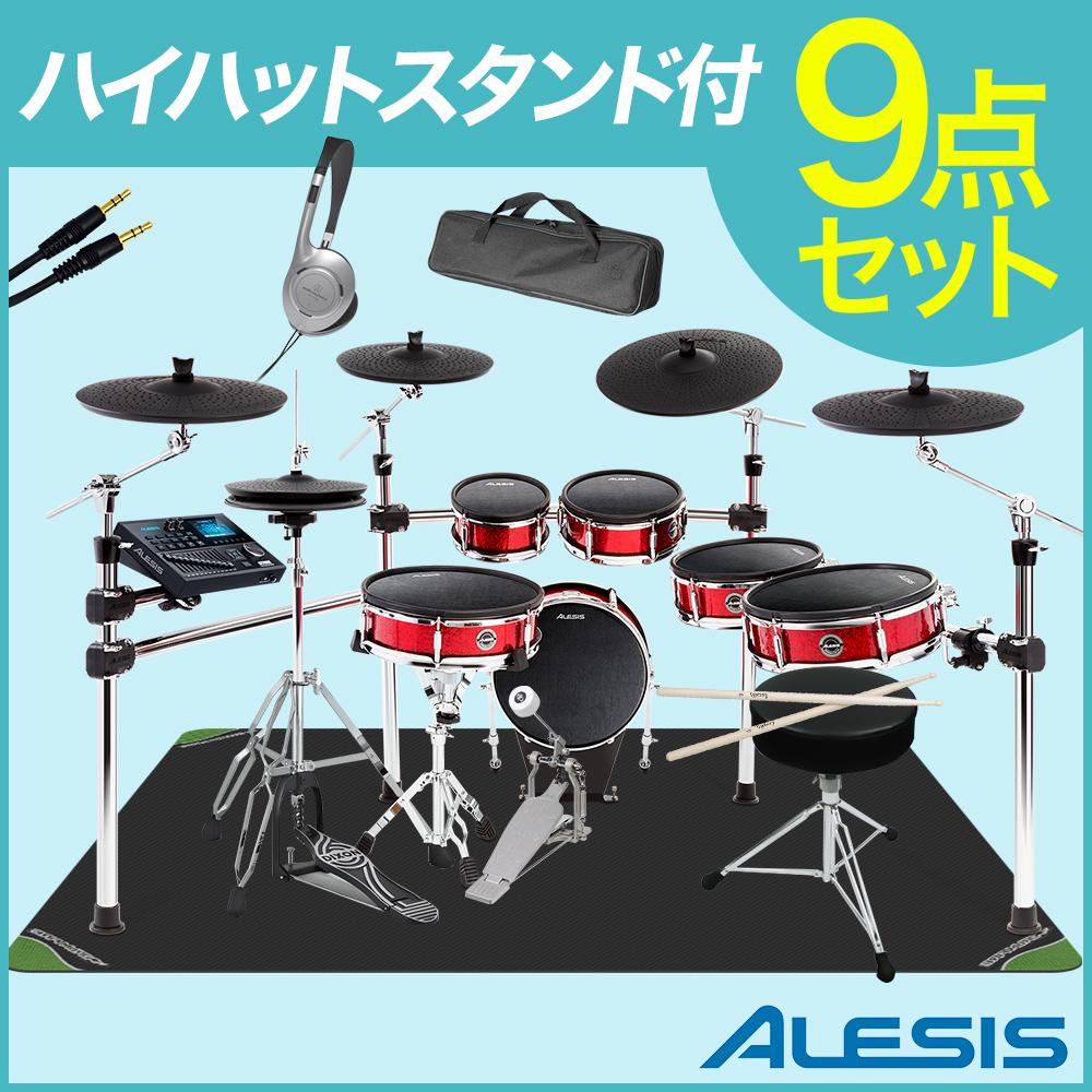 ALESIS STRIKE PRO KIT ハイハットスタンド付き9点セット 【アレシス】