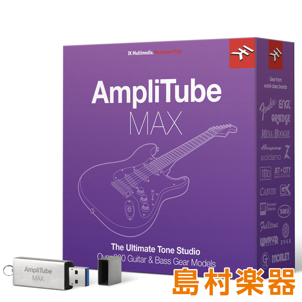IK Multimedia AmpliTube MAX アンプリチューブ ギターアンプシミュレーターソフト 【IKマルチメディア】【国内正規品】