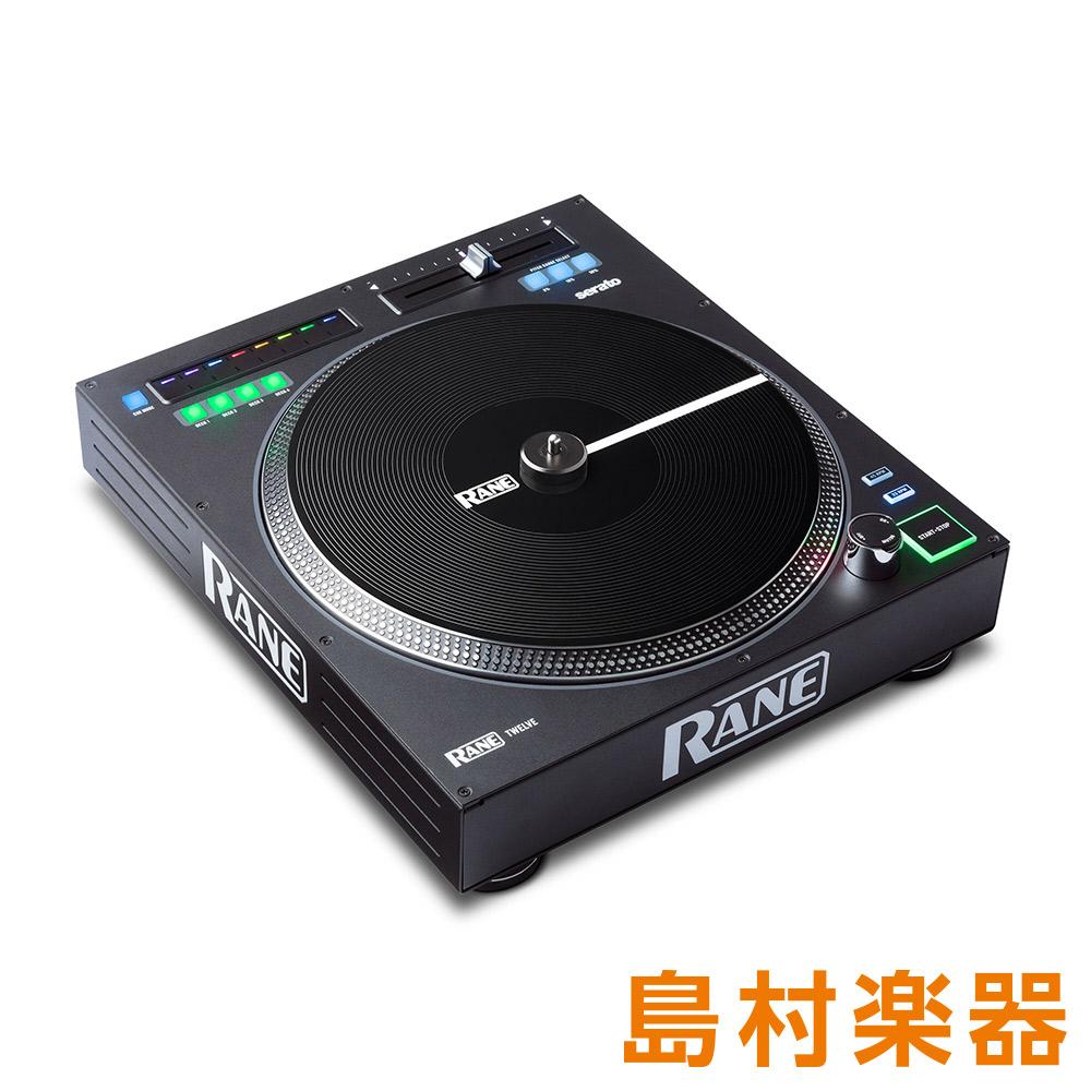 RANE TWELVE DJコントローラー コントロールターンテーブル 【レーン】