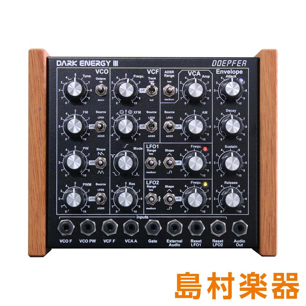 Doepfer Dark Energy lll アナログモノフォニックシンセサイザー 【ドイプファー】