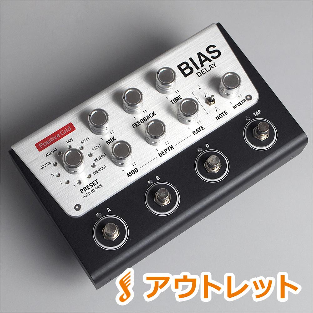 Positive Grid BIAS Delay ディレイ 【ポジティブグリッド Tone Match Delay Pedal(4 Button)】【ビビット南船橋店】【アウトレット】【現物画像】