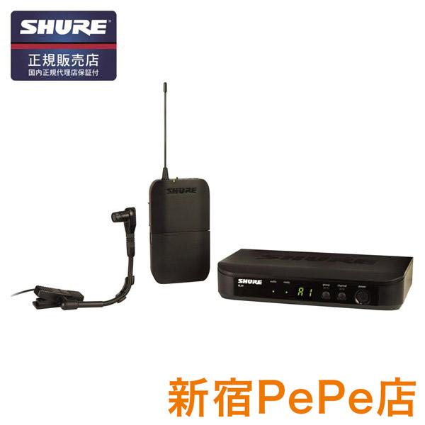 SHURE BLX14/BETA98H 楽器用ワイヤレスシステム 【シュア BLX14/B98】【新宿PePe店】【国内正規品】