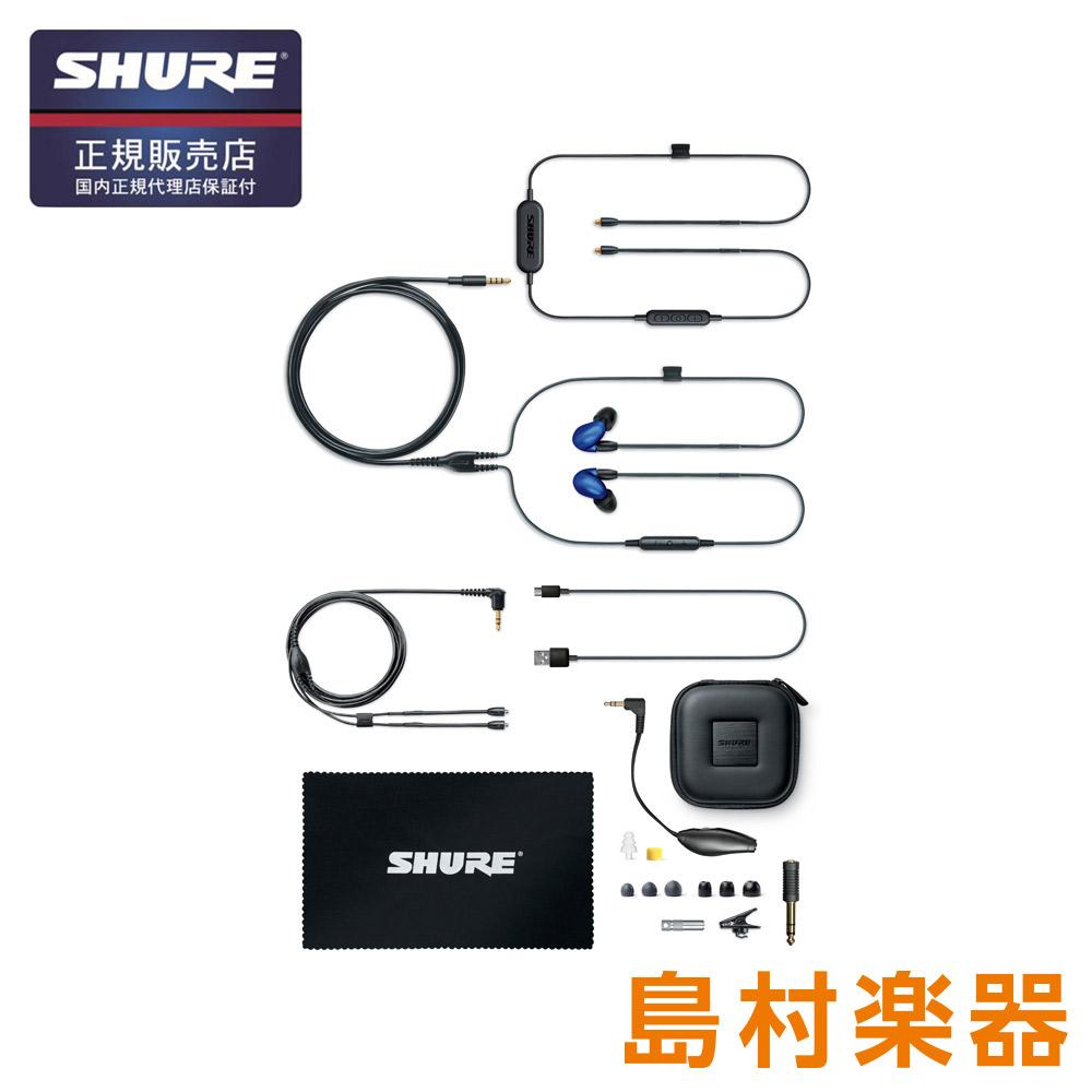 SHURE SE846(ブルー)+[ ストレートケーブル+ RMCE-UNI + RMCE-BT1] ワイヤレスイヤホン Bluetoothイヤホン 【シュア SE846-BLU+BT1-A】