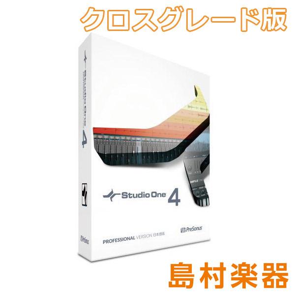 PreSonus Studio One 4 Professional 日本語版(ボックス) クロスグレード版 DAWソフト 【ダウンロード版】 【プレソナス】